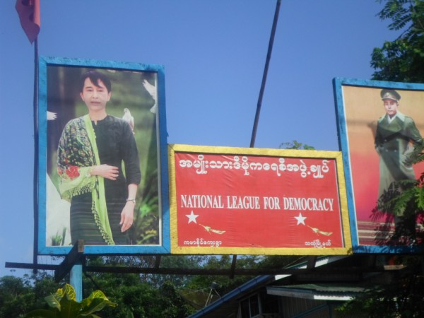 Aung San Suu Kyi. A woman close to my heart. I will talk about the leader of the Myanmar opposition in my blog update.